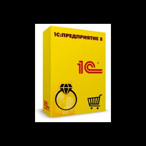 1С:Розница 8. Ювелирный магазин_1