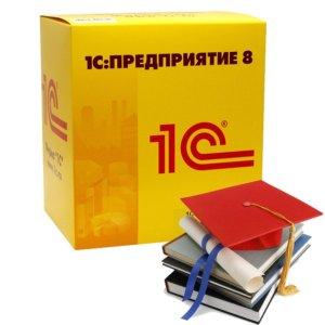 1С:Университет ПРОФ_1