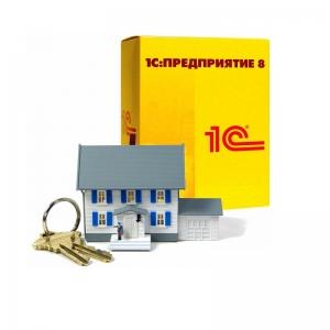 1с аренда и управление недвижимостью клиентская лицензия на 20 рабочих мест usb_1