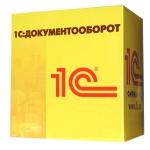 1с документооборот 8 корп электронная поставка_1