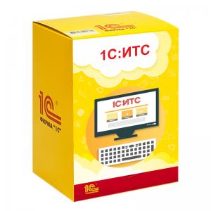 1с итс отраслевой базовый на 12 месяцев электронная поставка