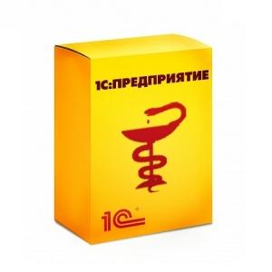1с медицина федеральные регистры редакция 3_1