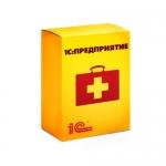 1с медицина поликлиника электронная поставка