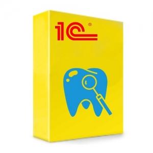 1с медицина стоматологическая клиника комплект на 5 пользователей электронная поставка