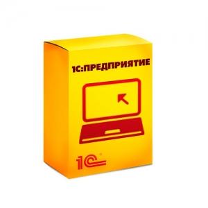 1с pm управление проектами клиентская лицензия на 1 рабочее место электронная поставка_1