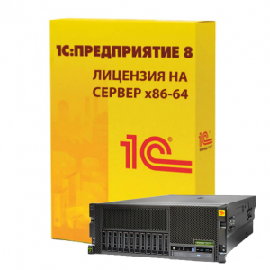 1с предприятие 8 3 корп лицензия на сервер x86 64 usb