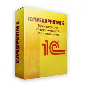 1с предприятие 8 бухгалтерия строительной организации поставка на 5 пользователей_1