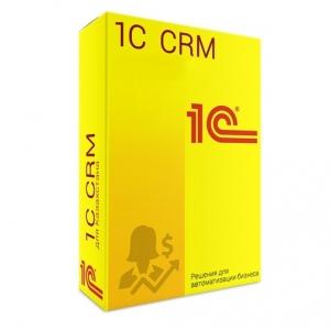 1с предприятие 8 crm стандарт комплект на 5 пользователей