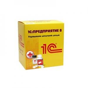 1с предприятие 8 управление аптечной сетью для 5 пользователей usb_1