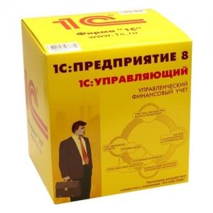 1с предприятие 8 управляющий стандарт поставка для розничного распространения