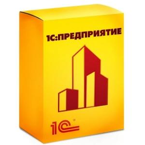1с производственная безопасность охрана окружающей среды клиентская лицензия на 1 рабочее место_1