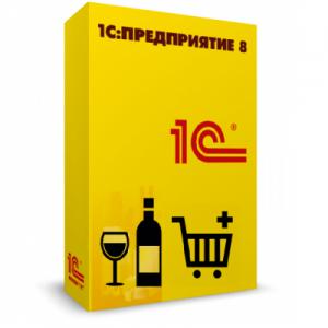 1с производство и оборот алкогольной продукции клиентская лицензия на 50 рабочих мест электронная поставка