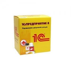 1с управление аптечной сетью клиентская лицензия на 10 рабочих мест usb_1