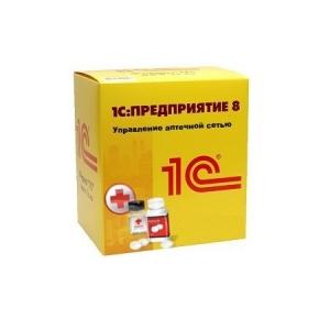 1с управление аптечной сетью клиентская лицензия на 20 рабочих мест_1