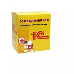 1с управление аптечной сетью клиентская лицензия на 50 рабочих мест_1