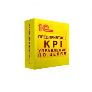 1с управление по целям и kpi дополнительная лицензия на 10 объектов управления_1