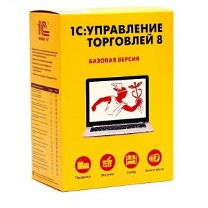 1с управление торговлей 8 базовая версия электронная поставка_1