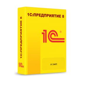1с загс_1
