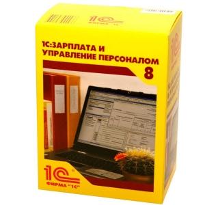1с зарплата и управление персоналом 8 проф электронная версия_1