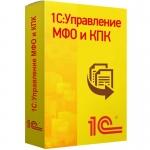 1С:Предприятие 8. Управление микрофинансовой организацией и кредитным потребительским кооперативом ПРОФ_1