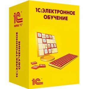 1С:Электронное обучение. Образовательная организация_1