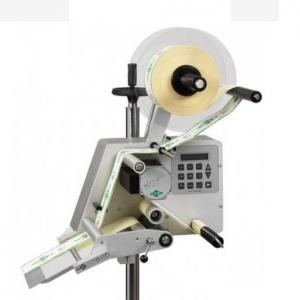 Аппликатор этикеток EME 2200-V2_1