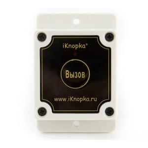 Кнопка вызова для инвалидов iKnopka АРЕ500
