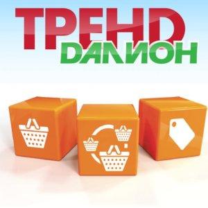Конфигурация ДАЛИОН ТРЕНД Дополнительная лицензия 5-РМ_1