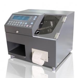 Сортировщик монет Magner 211