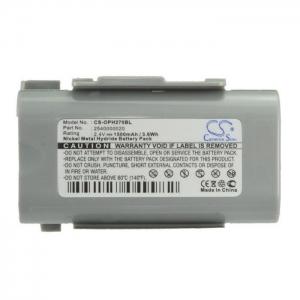 аккумулятор cameron sino cs oph270bl_1