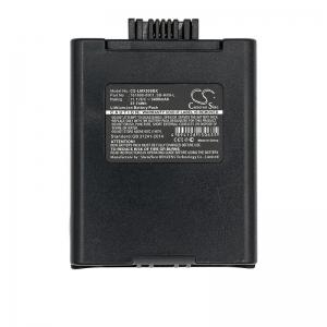 Аккумулятор для Honeywell MX9_1
