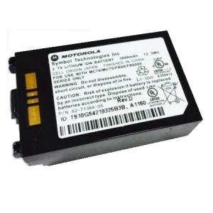 Аккумулятор для Zebra MC70, Zebra MC75_1