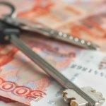 Оплата аренды из кассы наличными: когда это законно