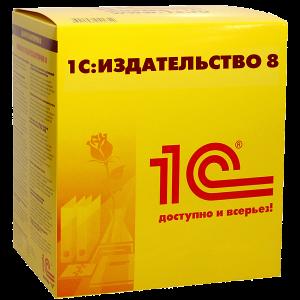 1С:Предприятие 8. Издательство и Документооборот_1