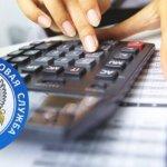 Налоговый учет онлайн-кассы