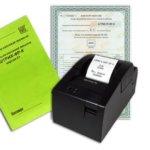 Регистрация кассового аппарата в налоговой и снятие с учета