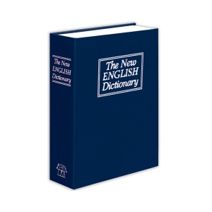 ящик для денег brauberg книга_1