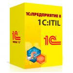 1с itil управление информационными технологиями предприятия проф_1