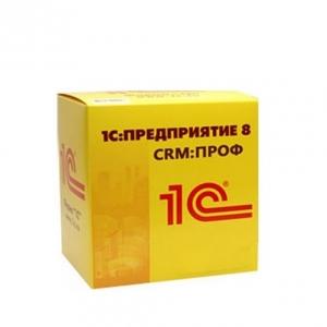 1с предприятие 8 crm проф электронная поставка_1