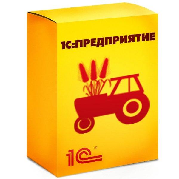 1с предприятие 8 erp агропромышленный комплекс 2_1