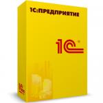1с предприятие 8.3 обновление платформы_1