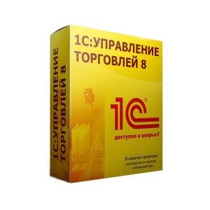 1с управление торговлей в облаке_1