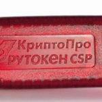 Rutoken драйверы для моделей S, Lite и ECP