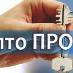 Плагин ЭЦП от КриптоПро: обзор, установка