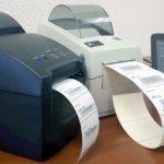 Печать ценников онлайн и в обычном режиме