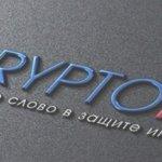 КриптоПро 5.0: как скачать и установить