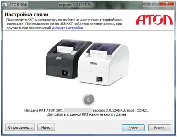 Удаление порта принтера требуемый ресурс занят