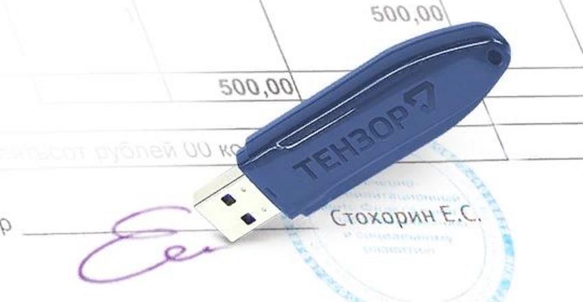 Сертификаты эцп для тензора