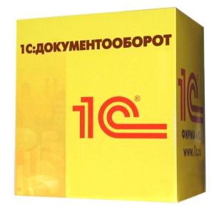 установка 1с документооборот_1