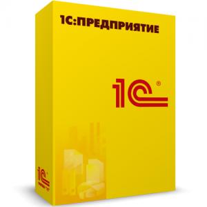 установка 1с предприятие_1